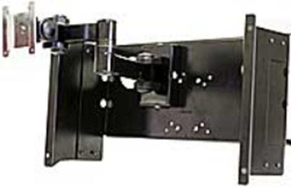 Изображение VP-RACK-ARM Rack Mount Swing Out Arm